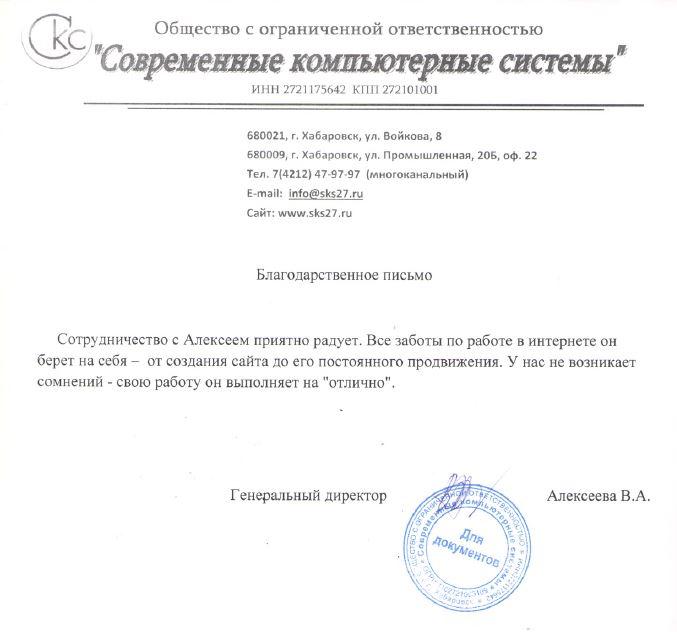 Алексеева Вера Александровна
